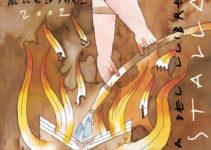 Cartell Fira del llibre 2002